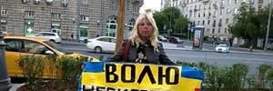 У Росії затримали учасників акції протесту проти пенсійної реформи