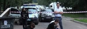 Поляку, который устроил смертельную поножовщину в Киеве, объявили подозрение