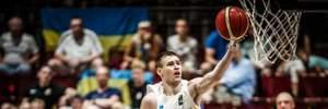 Молодежная сборная Украины проиграла Франции на Чемпионате Европы по баскетболу