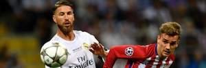 Реал – Атлетіко: прогноз букмекерів на матч Суперкубка УЄФА