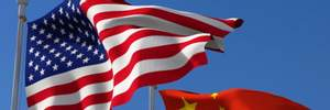 Китай выразил решительное недовольство новым оборонным бюджетом США