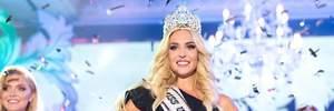 Мисс Украина Вселенная 2018: яркие фото и видео с конкурса