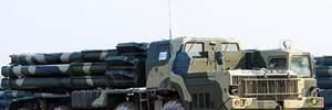 """Військові у зоні ООС перевірили готовність """"Ураганів"""": вражаюче відео"""