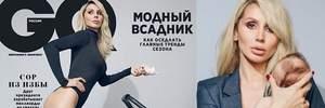 Лобода з маленькою донькою знялася для російського журналу: фото