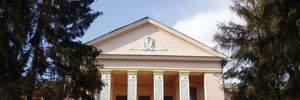 У МОЗ повідомили про блокування ректорату НМУ імені Богомольця