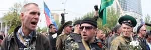 Боевики готовят ротацию местного населения, – боец из Зайцево