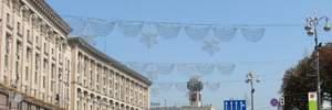 У Києві перекриють Хрещатик через репетицію параду до Дня Незалежності