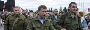 """Палата Верховного суду вирішила, що """"ДНР"""" не обов'язково визнавати терористичною"""