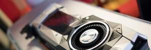 NVIDIA начинает принимать предварительные заказы видеокарт GeForce RTX 2080