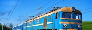 Потягів до Москви не буде: Україна припинить залізничне сполучення з Росією