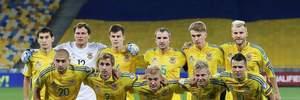 Сборная Украины сыграет товарищеский матч с Турцией