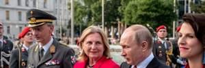 Путин опоздал на свадьбу к главе МИД Австрии