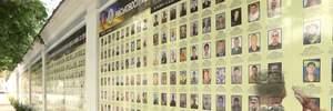 """""""Можливість сказати """"Дякую"""": волонтери просять допомоги у облаштуванні Стіни народної пам'яті"""