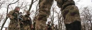 """Російські окупанти на Донбасі готують масштабну """"мобілізацію"""", – розвідка"""
