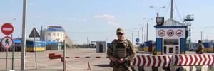 У Порошенка хочуть легалізувати перевезення до адмінмежі з окупованим Кримом