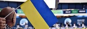 Паралимпийская сборная Украины стала абсолютным победителем чемпионата Европы по плаванию