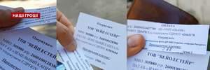 """Законно ли в Киеве """"высасывают"""" штрафы с водителей-нарушителей"""