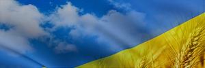 Привітання з Днем прапора: щирі вітання у прозі та віршах