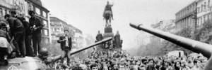 Річниця окупації Чехословаччини: у Чехії на заходи президент не прийшов, а прем'єра освистали