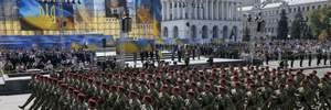 Парад на День Незалежності 2018: що Україна має на озброєнні