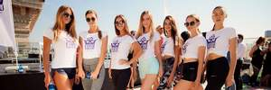 Мисс Украина 2018: имена всех финалисток