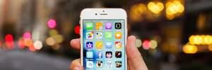 З'явилось небезпечне посилання, що може викликати збій на iPhone