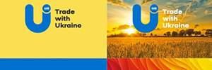 В Україні створили експортний бренд держави: відео