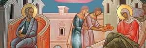 Рождество Пресвятой Богородицы: дата и история праздника