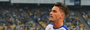 Динамо – Астана: прогноз букмекерів на матч Ліги Європи