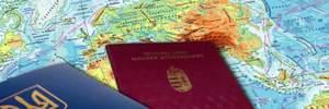 На Закарпатті українцям роздають угорські паспорти: з'явились неочікувані деталі скандалу
