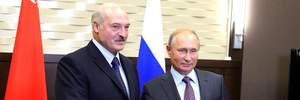 """""""Перш за все – Україна"""": Путін і Лукашенко провели перемовини у Сочі"""