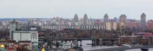 Три украинских города попали в рейтинг самых опасных в мире
