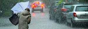 Штормове попередження оголосило в Україні: яких регіонів торкнеться погіршення погоди