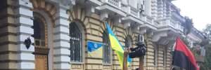 В Одессе на митинге активисты требуют отставки руководителя полиции