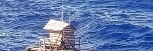 18-летнему парню удалось выжить, проведя 49 дней на плоту в открытом океане: видео
