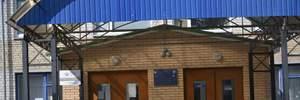 На Киевщине разгорелся скандал: школу закрывают на ремонт посреди учебного года