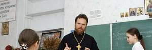 Франковская облрада рекомендует школам начинать уроки с молитвы