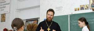 Франковский облсовет рекомендует школам начинать уроки с молитвы