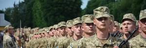 Осінній призов-2018: скількох українців призвуть на службу до війська