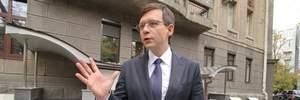 """Мураев запускает новый телеканал: что известно о ресурсе экс-""""регионала"""""""