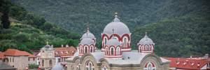 В РПЦ рассказали, как будут наказывать за молитвы в храмах Константинопольской патриархии