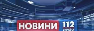 """""""Оппозиционный блок"""" выступит в Раде на защиту скандальных """"112 Украина"""" и NewsOne"""
