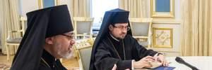 Томос для України: екзархи назвали мету свого повернення у Київ