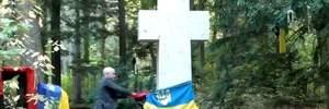Кремлівський пропагандист прилюдно знущався з могили Бандери