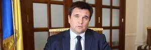 Росія здійснила близько 6 тисяч кібернападів на Україну за останні 4 роки, – Клімкін