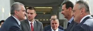 Російський очільник Криму Аксьонов зустрівся із президентом Сирії Асадом: про що домовлялися