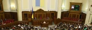 """""""День ганьби"""": генпрокурор Луценко прокоментував провал голосування по """"опоблоківцях"""" в Раді"""