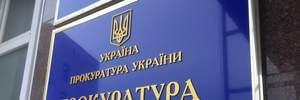 Теракт в Керчі: українська прокуратура відкрила кримінальне провадження