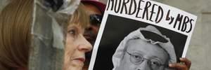 До зникнення журналіста Хашкаджі причетний охоронець саудівського принца, – NYT