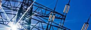 В Украине сформируют новые цены на электроэнергию для населения